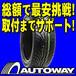 autoway_nx00010